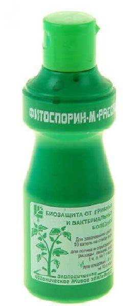 """Биофунгицид """"Фитоспорин-М"""" 110 мл."""