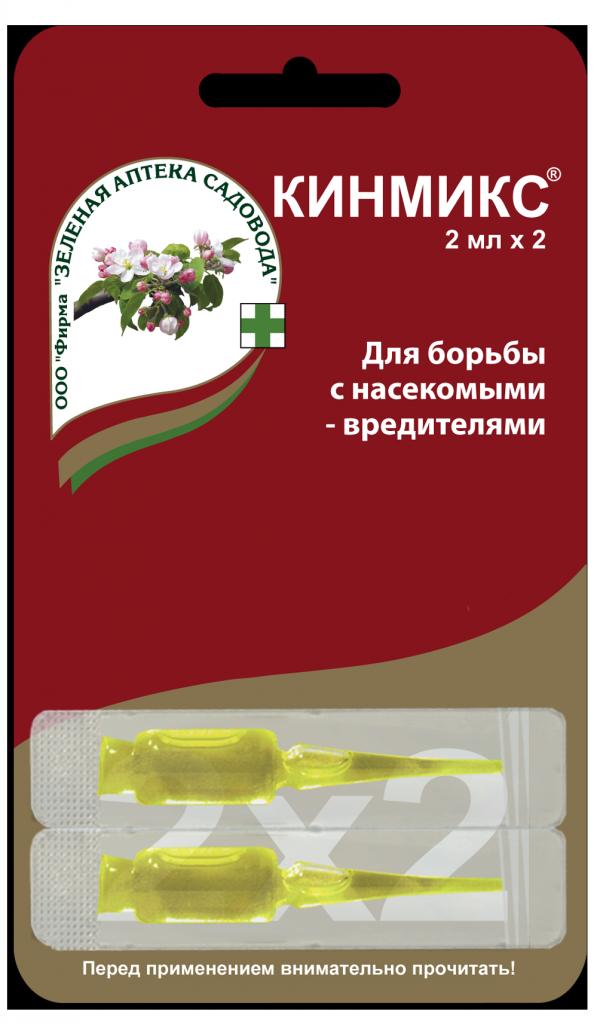 Инсектицид Кинмикс  2ампулы х 2мл