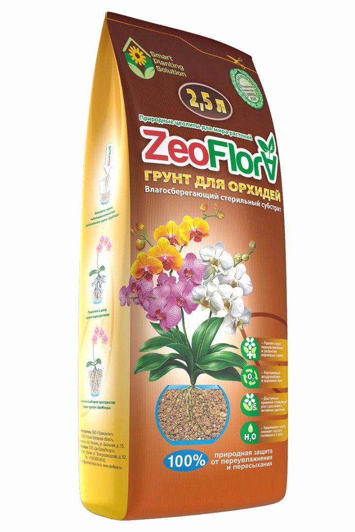 """Грунт для орхидей """"ZeoFlora"""""""